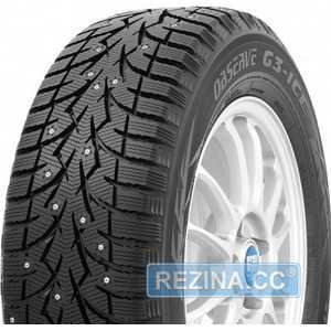Купить Зимняя шина TOYO Observe Garit G3-Ice 215/55R18 99T (Шип)