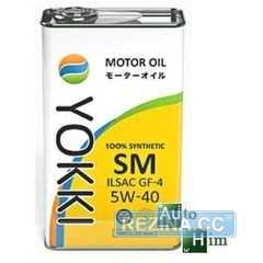 Купить Трансмиссионное масло YOKKI IQ CVTF XT (20л)