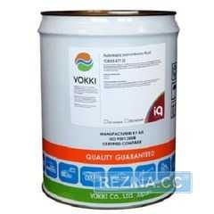Купить Трансмиссионное масло YOKKI IQ ATF DW-1 (20л)