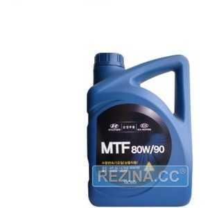 Купить Трансмиссионное масло HYUNDAI Mobis MTF 80W-90 GL-4 (4л)