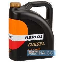 Моторное масло REPSOL DIESEL TURBO - rezina.cc