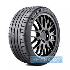 Купить MICHELIN Pilot Sport PS4 S 275/35R19 100Y