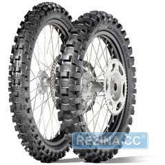 Купить DUNLOP GEOMAX MX3S 110/100R18 64M