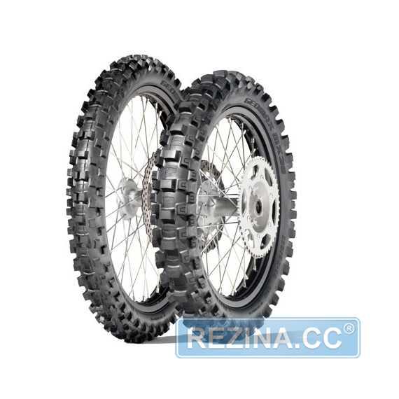 DUNLOP GEOMAX MX3S - rezina.cc