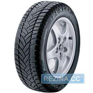 Купить Зимняя шина DUNLOP SP Winter Sport M3 205/50R17 93H