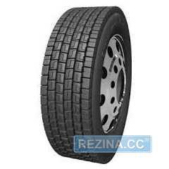 Грузовая шина ROADSHINE RS612A - rezina.cc