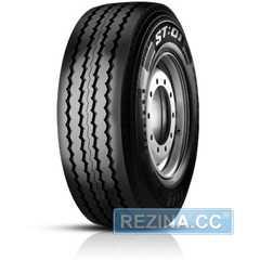 Купить Грузовая шина PIRELLI ST01 (прицепная) 265/70R19.5 143/141J