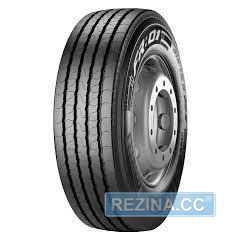 Грузовая шина PIRELLI FR01 - rezina.cc