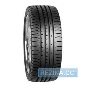 Купить Летняя шина HABILEAD S2000 235/45R17 97W