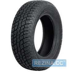 Всесезонная шина HORIZON HR701 - rezina.cc