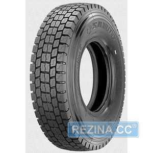 Купить SAILUN S702 205/75R17.5 124/122L