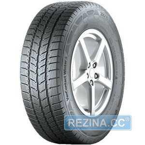 Купить Зимняя шина CONTINENTAL VanContact Winter 215/70R15C 109/107R