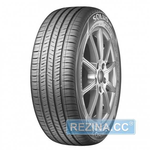 Летняя шина KUMHO Solus SA01 KH32 - rezina.cc