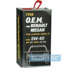 Моторное масло MANNOL O.E.M. 7705 For Renault Nissan - rezina.cc