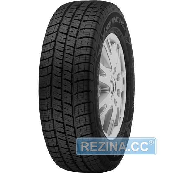 Всесезонная шина VREDESTEIN Comtrac 2 All Season - rezina.cc