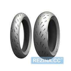 Мотошина MICHELIN POWER RS - rezina.cc