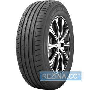 Купить Летняя шина TOYO Proxes CF2 225/65 R17 106V SUV