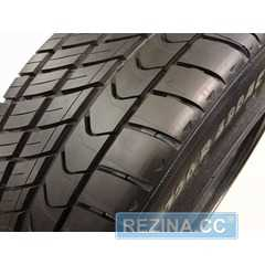 Купить MICHELIN PILOT PRIMACY PAX 245/700R470 116H