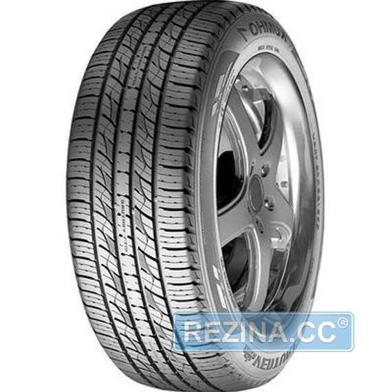 Летняя шина KUMHO City Venture Premium KL33 - rezina.cc