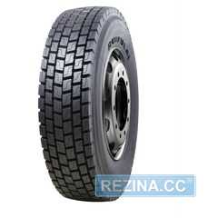 Грузовая шина RUIFULAI HF638 - rezina.cc