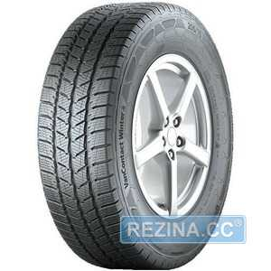 Купить Зимняя шина CONTINENTAL VanContact Winter 215/65R16C 109/107R