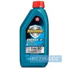 Моторное масло TEXACO Havoline ENERGY EF - rezina.cc