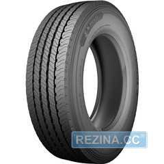Купить MICHELIN X Multi Z (рулевая) 315/70 R22.5 156/150L