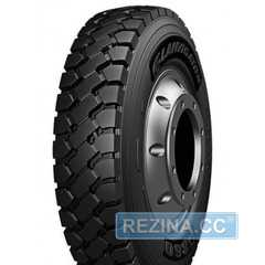 Грузовая шина APLUS D860 - rezina.cc