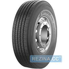 KORMORAN Roads 2S - rezina.cc