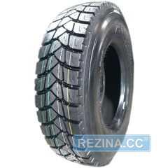 Грузовая шина ILINK ECOSMART 79 - rezina.cc