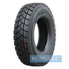 Грузовая шина HIFLY HH302 - rezina.cc