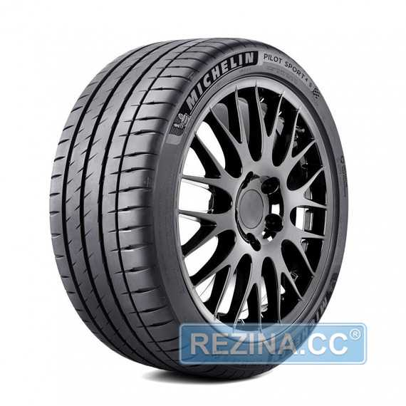 Купить MICHELIN Pilot Sport PS4 S 295/25R21 96Y