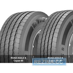 Купить Грузовая шина TIGAR ROAD AGILE S (рулевая) 315/80R22.5 156/150L
