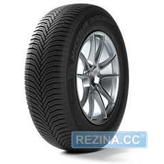 Всесезонная шина MICHELIN CrossClimate SUV - rezina.cc