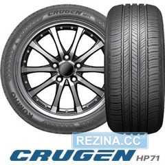 летняя шина KUMHO HP71 - rezina.cc