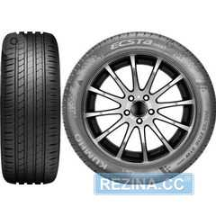 Купить летняя шина KUMHO HS81 225/50R17 94V