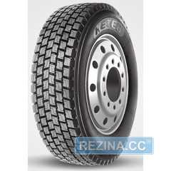 Купить Грузовая шина KETER KTHD8 315/70R22.5 154/150M (ведущая)