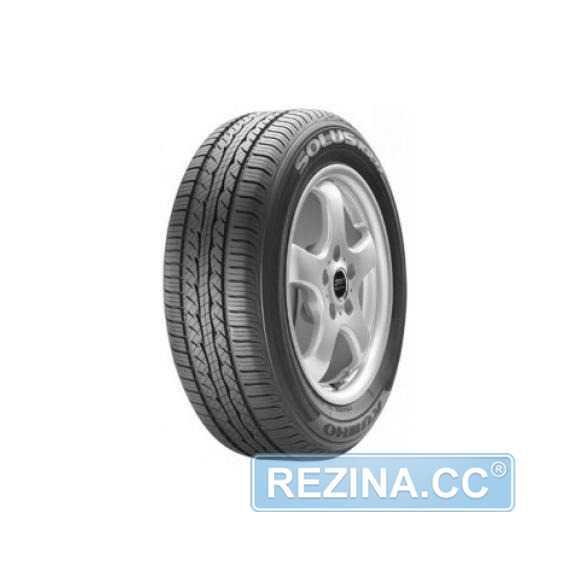 Летняя шина KUMHO Solus KR21 - rezina.cc