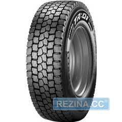 Купить Грузовая шина PIRELLI TR01 (ведущая) 285/70R19.5 146/144L