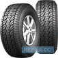 Купить Летняя шина KAPSEN RS23 265/75R16 123/120S
