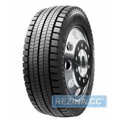 Купить Грузовая шина SAILUN S701 (ведущая) 295/80R22.5 152M