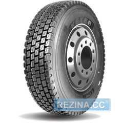 Купить Грузовая шина KETER KTHD1 (ведущая) 295/80R22.5 152/149M