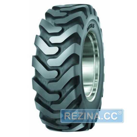 Индустриальная шина MITAS TR 09 - rezina.cc