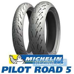 Купить Мотошина MICHELIN Pilot Road 5 120/70R17 58W FRONT TL