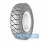 Купить Индустриальная шина BKT FL-252 JS2 (для погрузчиков) 6.50-10 10PR