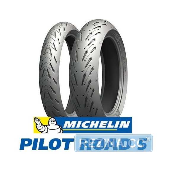 Мотошина MICHELIN Pilot Road 5 - rezina.cc