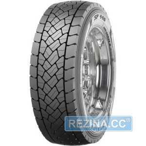 Купить Грузовая шина DUNLOP SP446 (ведущая) 315/70R22.5 154L/152M