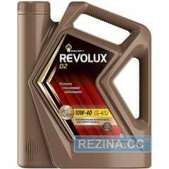 Моторное масло ROSNEFT Revolux - rezina.cc