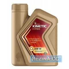 Трансмиссионное масло ROSNEFT Kinetic MT - rezina.cc