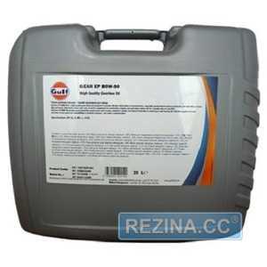 Купить Трансмиссионное масло GULF Gear EP 85W-140 (20л)